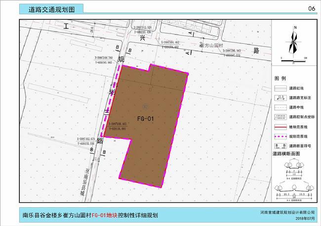 06道路交通规划图