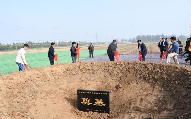 南乐县举行2019年第三次重点建设项目集...