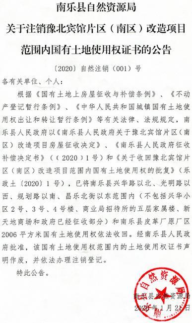 pdf242