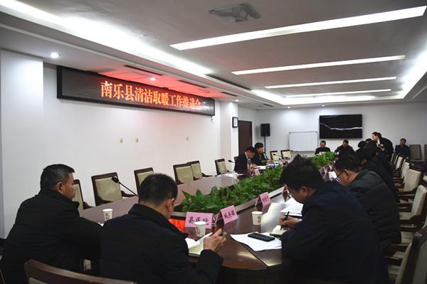 县委副书记、县长曹拥军召开县清洁取暖工作...