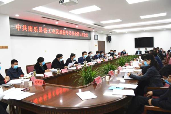 县委书记刘冰主持召开县委工业发展指导委员...