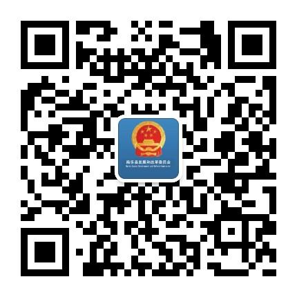 微信图片_20200915090216