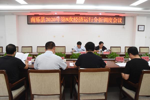 县委副书记、县长曹拥军组织召开2020年...