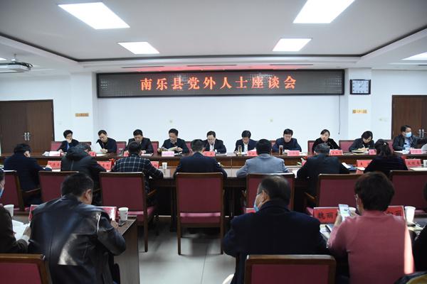 县委书记刘冰主持召开党外人士座谈会