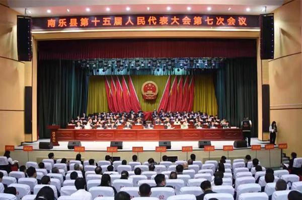 县第十五届人民代表大会第七次会议举行主席...