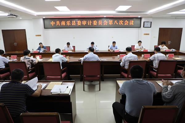 县委书记刘冰主持召开县委审计委员会第八次...